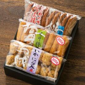 【送料無料】さつま揚げ 詰合せまごころセットA 練りもの 鹿児島 串木野 練製品 天ぷら えそ いわし 薩摩 進物 土産 ギフト プレゼント つけ揚げ
