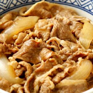 吉野家 牛丼 10袋セット 家庭用 冷凍 夜食 夕食 簡便メニュー 土産 お歳暮 ギフト プレゼント