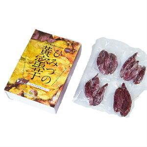 ひみつの黄蜜芋 焼き芋 甘太くん 紅はるか 九州大分県 スイーツ 380g 4袋 冷凍 夜食 昼食