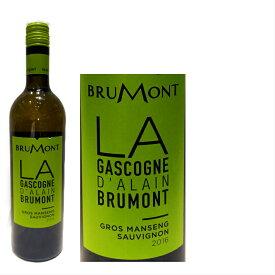 【白ワイン】 フランス ガスコーニュ・ブラン アラン・ブリュモン 南西フランス IGP グロ・マンサン ソービニヨン・ブラン