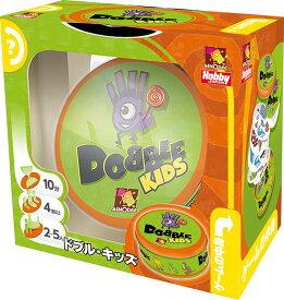 ドブル・キッズ キッズ 子供 盛り上げ ボードゲーム 知育玩具 出産祝い パーティ お祝い 贈り物 お誕生日プレゼント カードゲーム ギフト