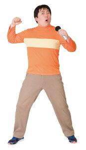 オレンジ少年 なりきりキャラ 男性用 コスチューム ジャイアン ドラえもん パーティー コスプレ 衣装 仮装 メンズ 変装