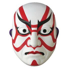 民芸品お面 筋隈 仮面 仮装 変身 和柄 和風 マスク