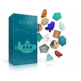 海底探検 知育玩具 盛り上げ ボードゲーム お誕生日プレゼント キッズ パーティ 子供 ギフト お祝い カードゲーム 贈り物