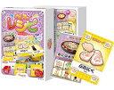 【メール便対応2個まで】レシピ:みんなのレシピ 盛り上げ カードゲーム 贈り物 ボードゲーム 知育玩具 子供 ギフト お…