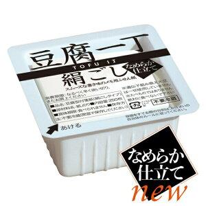 豆腐一丁 絹ごし なめらか仕立て 小 のり付き メモ用紙 おもしろ雑貨 メモ帳 ふせん紙 おもしろグッズ 付箋 文房具 ふせん 付箋