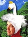 真珠付踊る白鳥マスク