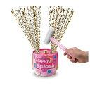 ハッピースプラッシュ クラッカー クラッカー 散らからない クラッカー パーティー 桜吹雪 クラッカー 盛り上げ クラ…