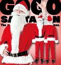 GOGOサンタさん レッド メンズ サンタ コスプレ クリスマス 男性用 衣装 Xmas コスチューム サンタクロース