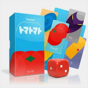 トマトマト プレゼント ボードゲーム 知育玩具 パーティ ギフト お誕生日 子供 カードゲーム キッズ 贈り物 お祝い 盛り上げ ゲーム
