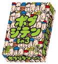 ボブジテンその3 ボードゲーム 盛り上げ お誕生日 贈り物 キッズ ゲーム お祝い カードゲーム 子供 ギフト パーティ …