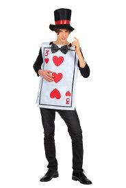 Mr.トランプ 不思議の国のアリス ハロウィン アリスインワンダーランド 変装 コスプレ 衣装 コスチューム 仮装 男性 女性 メンズ レディース