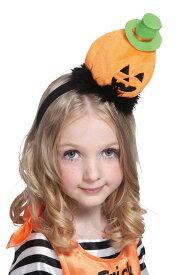 ゆるゆるパンプキンカチューシャ ヘアアクセサリー 変装 ハロウィン ヘッドピース 髪飾り 仮装 衣装