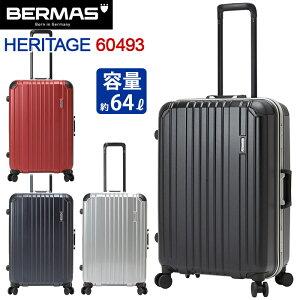 BERMAS バーマス 大型 スーツケース 64L heritage フレーム キャリーケース バッグ 5泊 長期 コーナーパッド C面デザイン ストッパー TSA ダンパーハンドル 静音キャスター 底足 ハンガー 黒 ミニポ