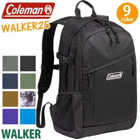 <ポイント10倍> 【正規品】 Coleman コールマン リュック walker25 ウォーカー25 リュックサック バックパック デイパック メンズ レディース 男女兼用 ブラック ネイビー 25L WALKER 25