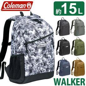 <ポイント10倍> 【正規品】 Coleman コールマン リュック walker15 ウォーカー15 リュックサック バックパック デイパック メンズ レディース 男女兼用 キッズ ジュニア ブラック ネイビー 15L WALKER 15