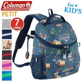 【正規品】 Coleman コールマン プチ PETIT キッズリュック キッズ リュックサック リュック バックパック デイパック 子供 子ども 男の子 女の子 通園 通学 青 紺 ピンク ドット 5L