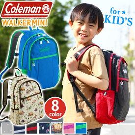 <ポイント10倍> 【正規品】 Coleman コールマン ウォーカーミニ WALKER MINI キッズ キッズリュック リュックサック リュック バックパック デイパック 子供 子ども 男の子 女の子 通園 通学 青 紺 ピンク 10L