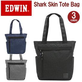 EDWIN エドウイン トートバッグ シャークスキン 22229062 トート バッグ かばん 通学 通勤 おしゃれ 人気