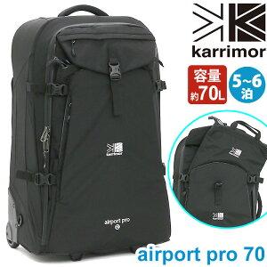 \SALE/ karrimor カリマー airport pro 70 エアポート プロ シリーズ スーツケース 正規品 大容量 キャリーケース 70L 大きい 旅行 旅行用 出張 遠征 アウトドア スポーツ ユニセックス ブラック ト