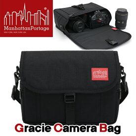 <ポイント10倍> 【正規品】 ManhattanPortage マンハッタンポーテージ Gracie Camera Bag グレイシー カメラバッグ ショルダーバッグ 一眼レフ メンズ レディース 男女兼用! ブラック MP1545