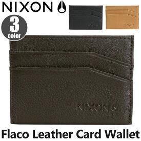 カードケース NIXON ニクソン 正規品 Flaco Leather Card Wallet フラコ レザー カード ウォレット カード入れ カード収納 かっこいい おしゃれ ビジネス 高級感 上品 ブラック 黒 シンプル 紳士 コンパクト きれいめ レザー 本革 大人 通勤 仕事 C2890