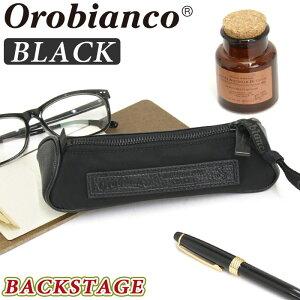 Orobianco オロビアンコ ペンケース 正規品 筆箱 BLACK BACKSTAGE ペン入れ 大人 かっこいい 人気 男物 仕事 ビジネス 牛革 革 本革 ブランド 高級感 上品 おしゃれ コンパクト ブランド小物 イタリア
