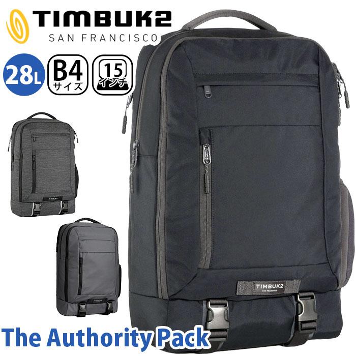 TIMBUK2 ティンバック2 リュック ビジネスバッグ リュックサック 2019 春夏 新作 正規品 バックパック メンズ 28L B4 オーソリティーパック The Authority Pack 1815-3