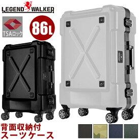 スーツケース レジェンドウォーカー LEGEND WALKER OUTDOOR アウトドア キャリー ハードケース TSAロック 大型 出張 旅行 7泊 長期 86L 6302-69