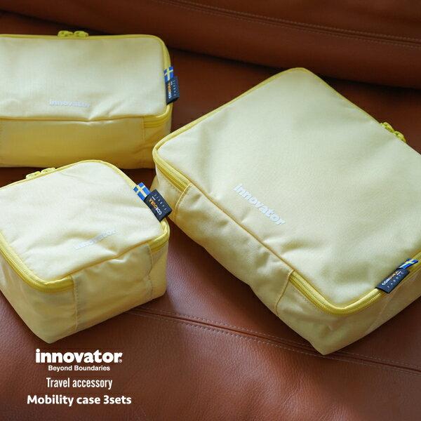 イノベーター innovator トラベルグッズ 小物 モビリティーポーチ3点セット INT6.8L コンビニ受け取り対応 衣類を仕分け Division pack pouch