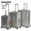 イノベーター スーツケース innovator inv1811 36L Sサイズ 機内持ち込みサイズ アルミキャリーケース キャリーバッグ アルミボデー …