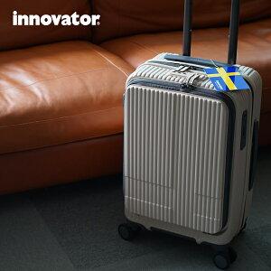 イノベータースーツケース innovator inv50 38L Sサイズ 軽量 ジッパー キャリーケース フロントオープン キャリーバッグ 機内持ち込みサイズ 送料無料 2年間保証 修学旅行