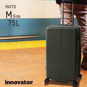 イノベータースーツケース innovator inv70 75L Mサイズ アウトドア キャンプ 軽量ジッパー キャリーケース キャリーバッグ 置き配BOX 大容量 送料無料 2年間保証