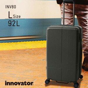 イノベーター スーツケース innovator アウトドア キャンプ inv80 92L Lサイズ 軽量 ジッパー キャリーケース キャリーバッグ 大容量 長期滞在 置き配BOX 送料無料 2年間保証