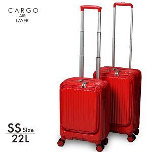 CARGO AiR LAYER カーゴエアーレイヤー キャリーバッグ キャリーケース スーツケース フロントオープンポケット TRIO トリオ 軽量 CAT-235LY 22L SSサイズ 機内持ち込み LCC対応 コインロッカーサイズ