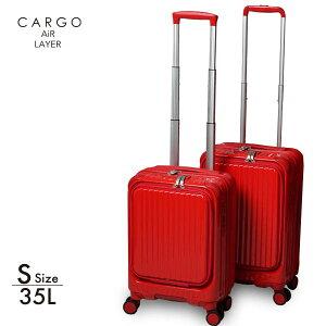 CARGO AiR LAYER カーゴエアーレイヤー キャリーバッグ スーツケース フロントオープンポケット キャリーケース TRIO トリオ 軽量 CAT-532LY 35L Sサイズ 機内持ち込み 修学旅行 おしゃれ かわいい【