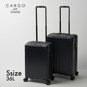 CARGO AiR STAND カーゴエアースタンド キャリーケース キャリーバッグ スーツケース TRIO トリオ 軽量 CAT-558ST Sサイズ 36L 機内持ち込み 修学旅行【送料無料・2年間保証】