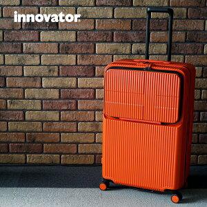 イノベータースーツケース innovator inv90 92L Lサイズ 軽量 ジッパーキャリーケース キャリーバッグ フロントオープン 修学旅行 go to トラベル 送料無料 2年間保証