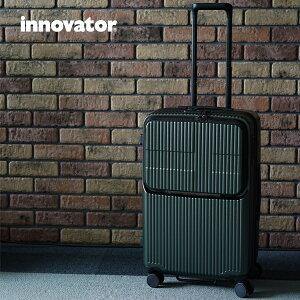 イノベータースーツケース innovator inv60 62L Mサイズ 軽量 ジッパー キャリーケース フロントオープン キャリーバッグ 修学旅行 送料無料 2年間保証