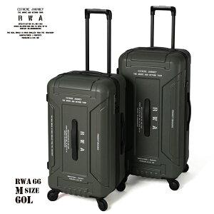 アウトドア キャンプ ツールボックス ハードケース 軽量 スーツケース RWA66 60L Mサイズ ジッパー キャリーケース キャリーバッグ ハードキャリー 置き配BOX 送料無料 2年間保証