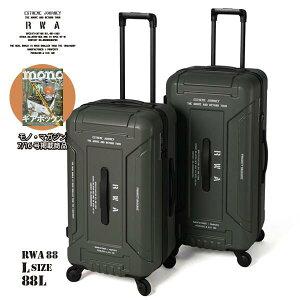 アウトドア キャンプ ツールボックス ハードケース コンテナ ボックス 収納ケース 軽量 スーツケース RWA88 88L Lサイズ ジッパーキャリーケース キャリーバッグ ハードキャリー 置き配BOX 大容