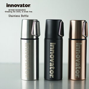 イノベーター(innovator) ボトル ステンレスボトルマグボトル タンブラー 魔法瓶 まほうびん 400ml 熱中症対策 水分補給 保冷 保温 水筒 アウトドア キャンプ スタイリッシュ おしゃれ コンビニ
