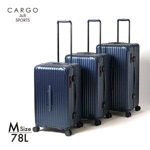 CARGO AiR SPORTS カーゴエアースポーツ TRIO トリオ 軽量 キャリーケース スーツケース アウトドア キャンプ CAT-78SSR Mサイズ 78L【送料無料・2年間保証】