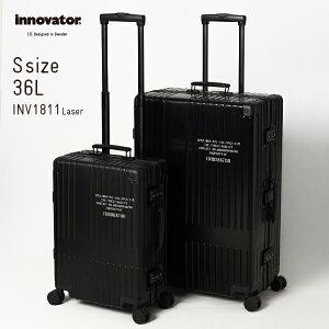 イノベータースーツケース innovator inv1811 LASER レーザー入 キャリーバッグ 36L Sサイズ 機内持ち込みサイズ アルミキャリーケース 限定モデル 送料無料 2年間保証