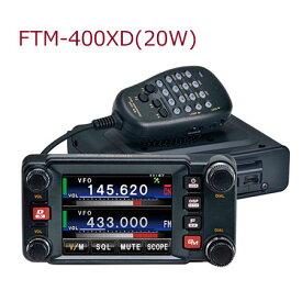 YAESU(スタンダード・ヤエス) FTM-400XD
