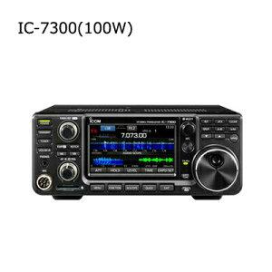 ICOM(アイコム) IC-7300