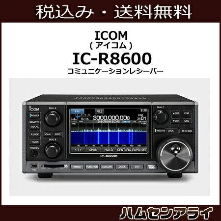 ICOM(アイコム) IC-R8600(ICR8600)