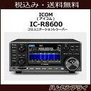 【予約受付中】ICOM(アイコム) IC-R8600(ICR8600)【入荷・発送予定:これからのご予約で2017年4月ごろ】