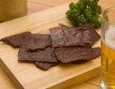 上質の牛肉をじっくり燻製♪1994年スラバクト金賞受賞 和牛ビーフジャーキー(100g) ランキングお取り寄せ