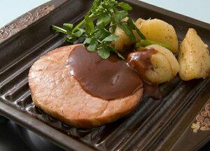 豚の上質のもも肉をじっくり熟成♪ハムステーキでどうぞ♪2000年・2003年ズーファ銀賞受賞ボンレスハム (200gパック)